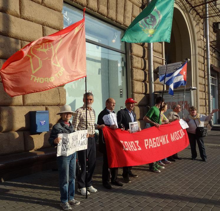 представители ОД Венсеремос, Союза рабочих Москвы и РОТ ФРОНТа на пикете у посольства США 18.09.2015