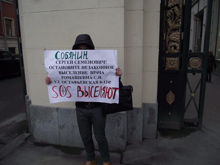 Трудовой договор для фмс в москве Остафьевская улица трудовой договор с поваром детского сада